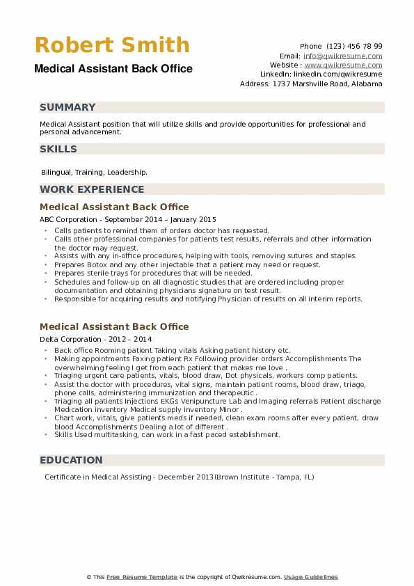 Medical Assistant Back Office Resume example