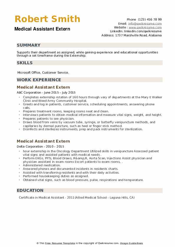 Medical Assistant Extern Resume example