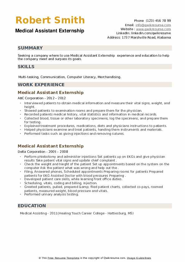 Medical Assistant Externship Resume example