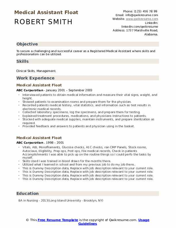 Medical Assistant Float Resume example