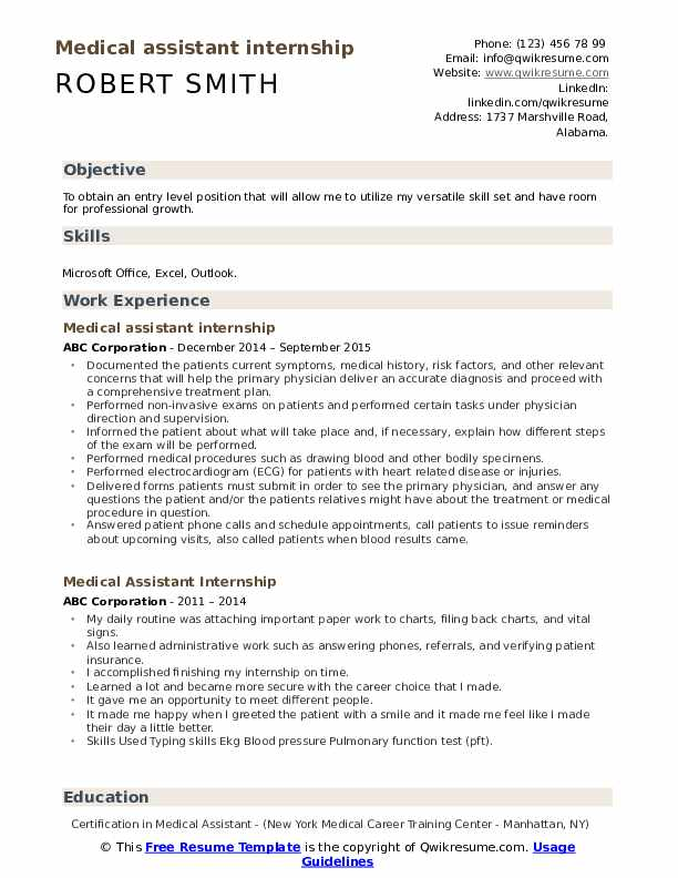 medical assistant internship resume samples