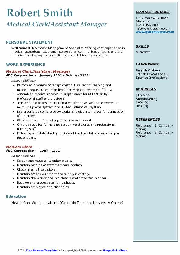 Medical Clerk/Assistant Manager Resume Example