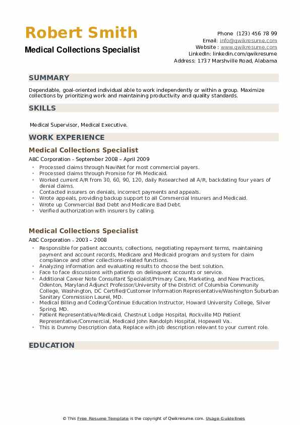 Medical Collections Specialist Resume example