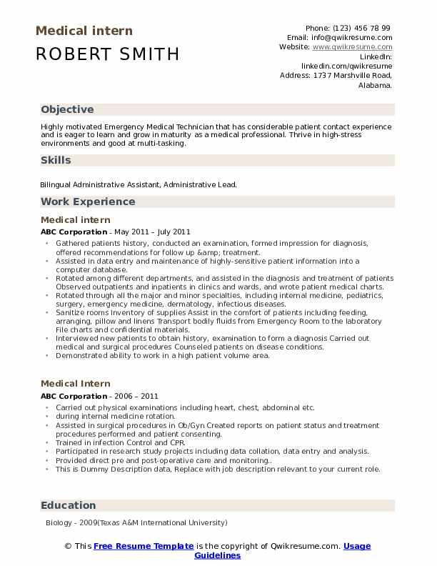 Medical Intern Resume Samples Qwikresume