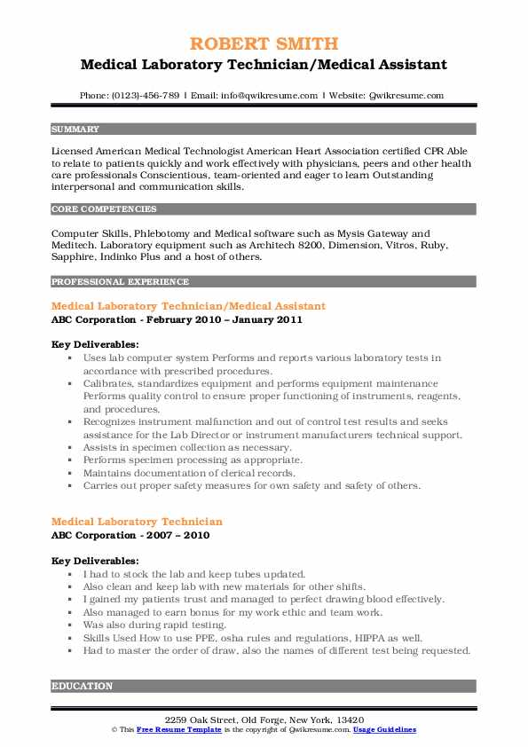 Medical Laboratory Technician/Medical Assistant Resume Model