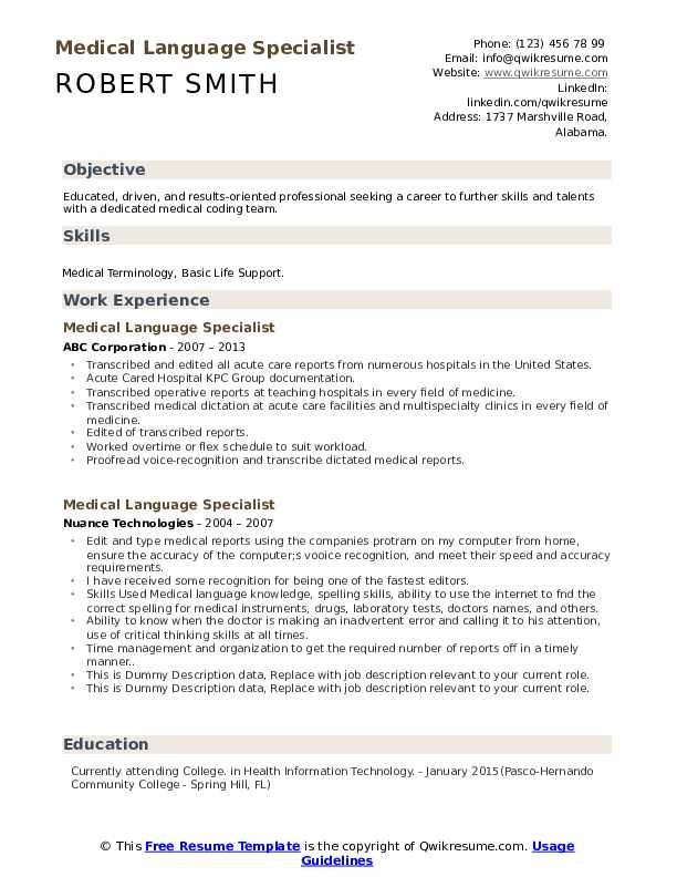 Medical Language Specialist Resume example
