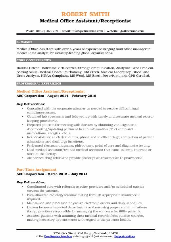 Medical Office Assistant/Receptionist Resume Format