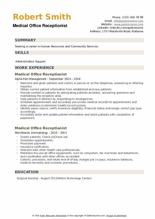 Medical Office Receptionist Resume Samples | QwikResume
