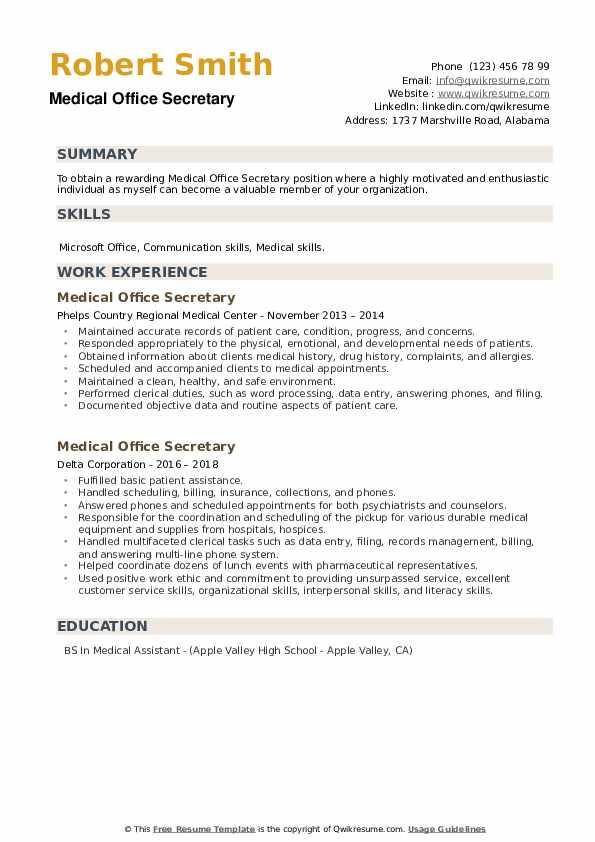 Medical Office Secretary Resume example