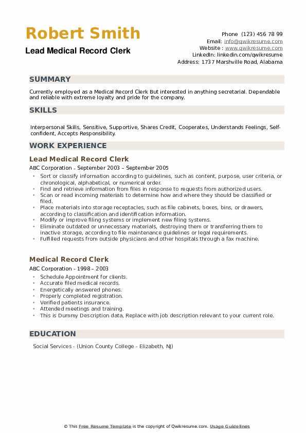 Lead Medical Record Clerk Resume Format