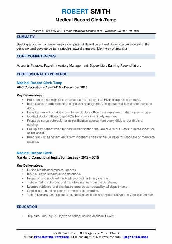 Medical Record Clerk-Temp Resume Format