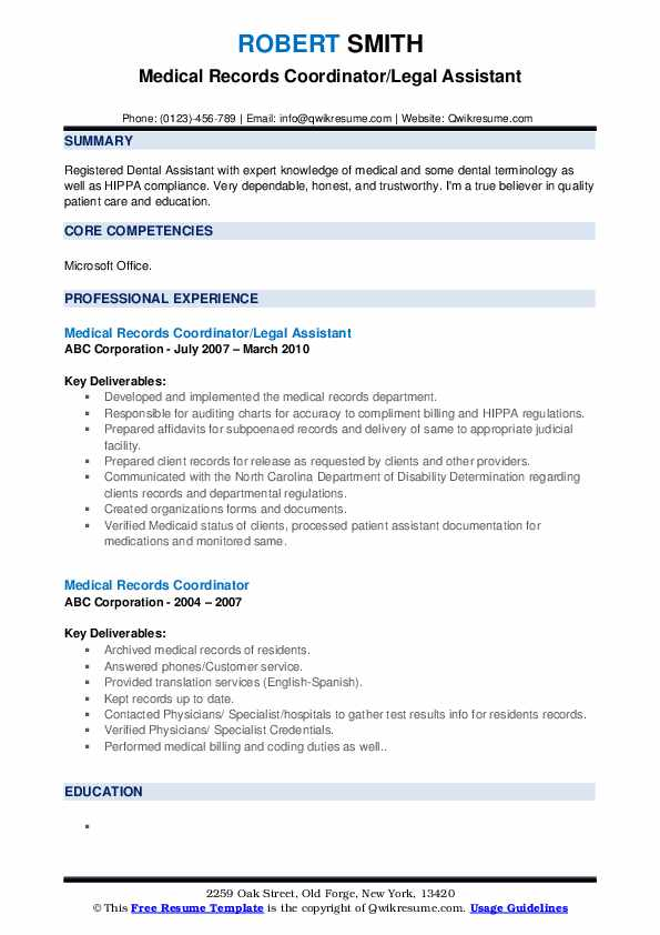 Medical Records Coordinator/Legal Assistant Resume Model