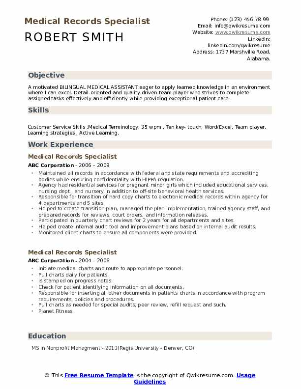Medical Records Specialist Resume Samples Qwikresume
