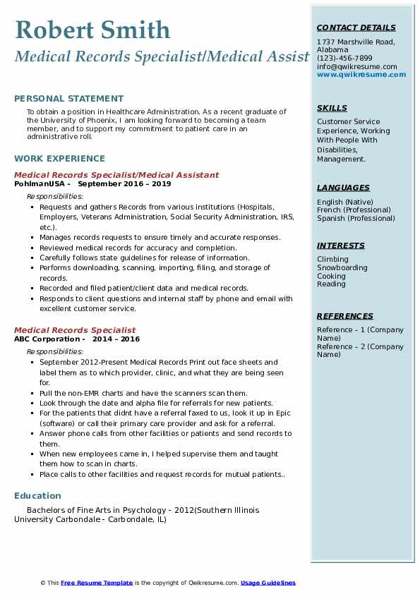 Medical Records Specialist/Medical Assistant Resume Example