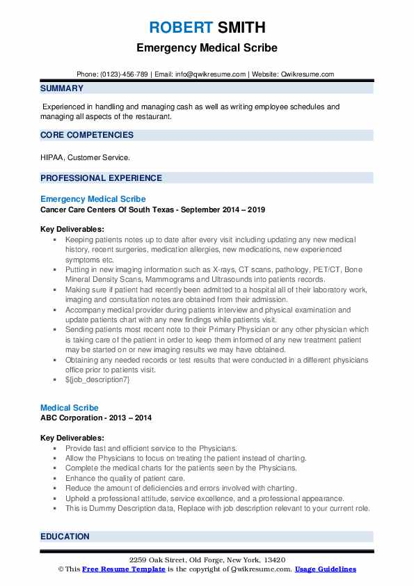 Emergency Medical Scribe Resume Example