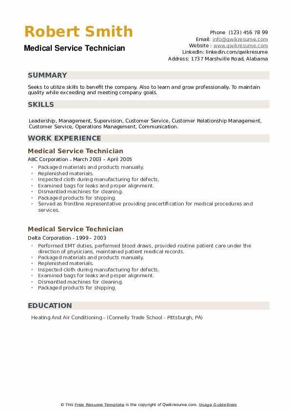 Medical Service Technician Resume example
