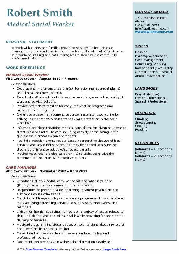 Medical Social Worker Resume Example