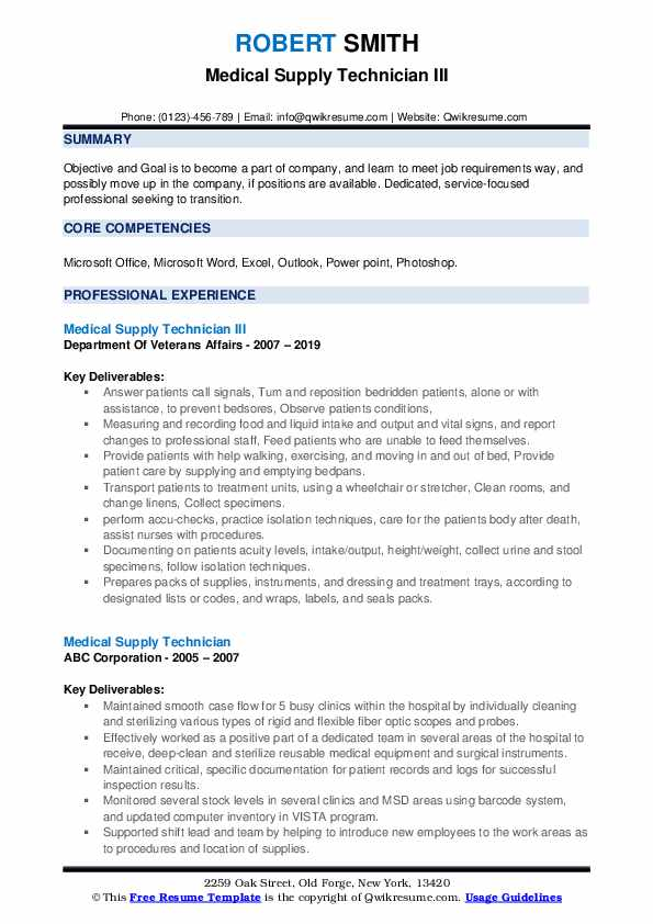 Medical Supply Technician III Resume Template