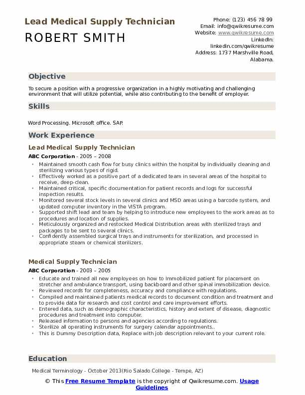 Lead Medical Supply Technician  Resume Template