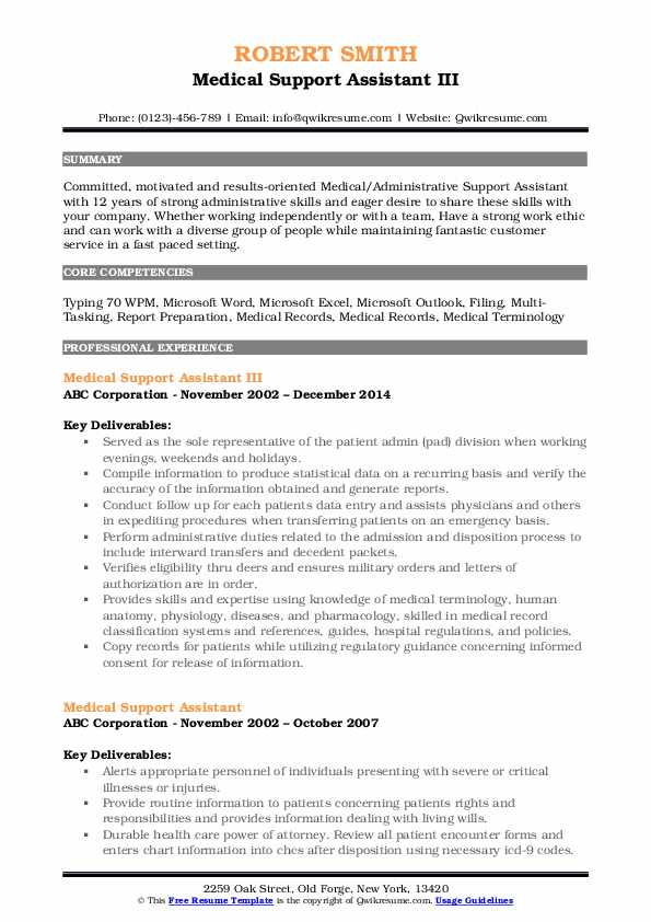 Medical Support Assistant III Resume Sample