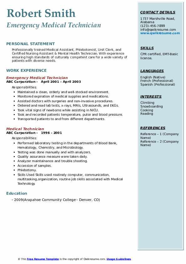 Emergency Medical Technician Resume Format