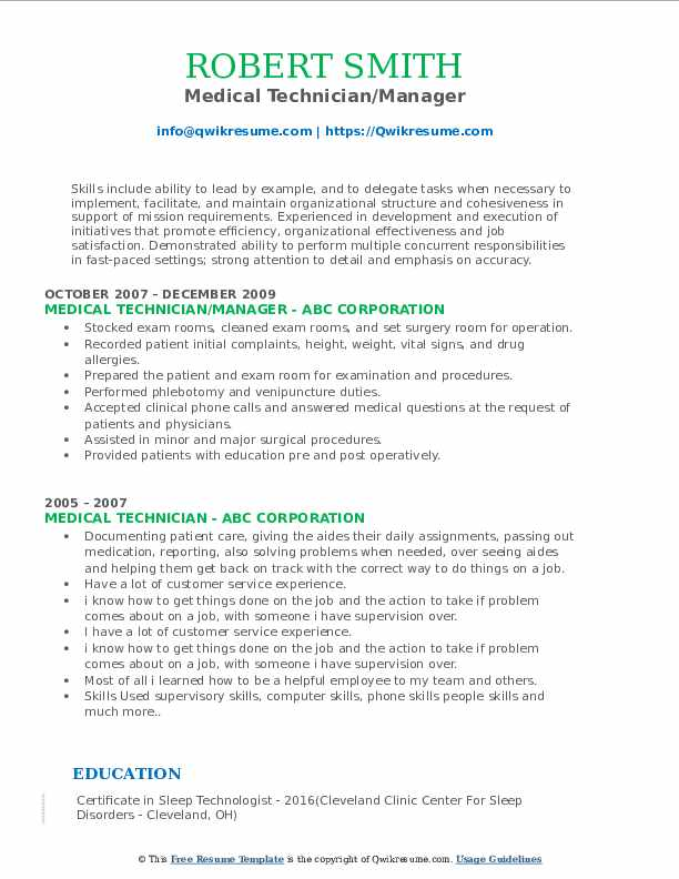 Medical Technician/Manager Resume Format