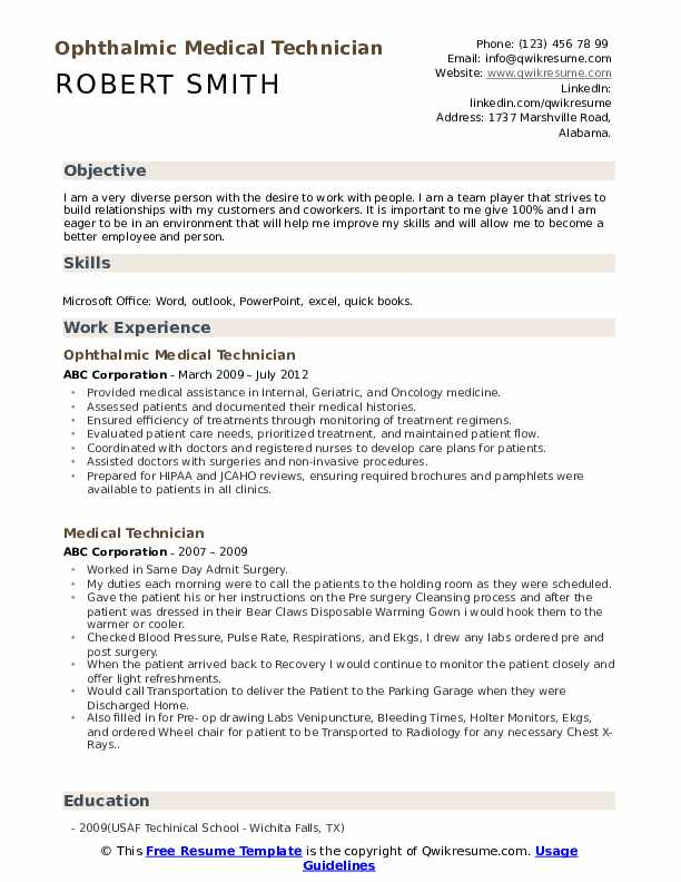 Ophthalmic Medical Technician Resume Example
