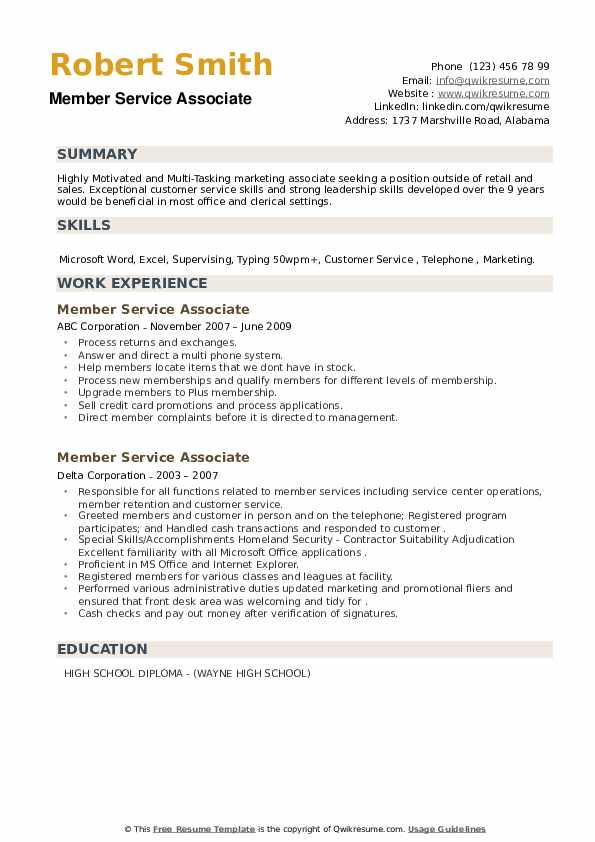 Member Service Associate Resume example