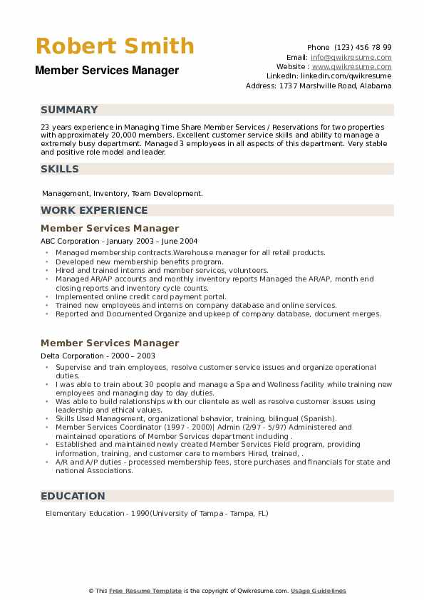 Member Services Manager Resume example