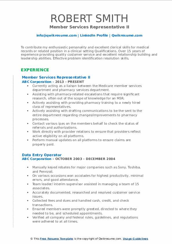 Member Services Representative II Resume Model