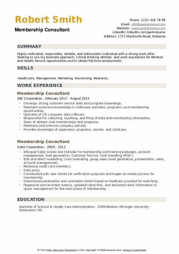 Membership Consultant Resume example