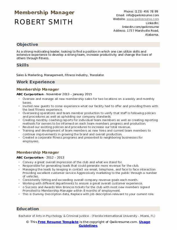 Membership Manager Resume example