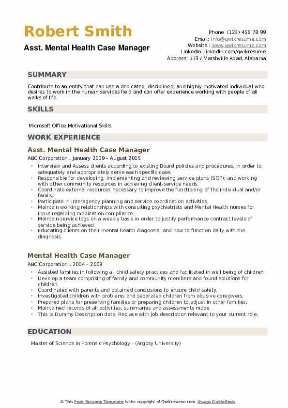 Asst. Mental Health Case Manager Resume Sample