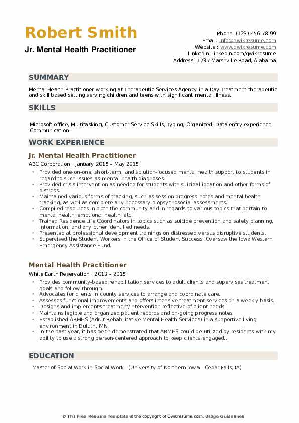 Administrative Lead Resume example