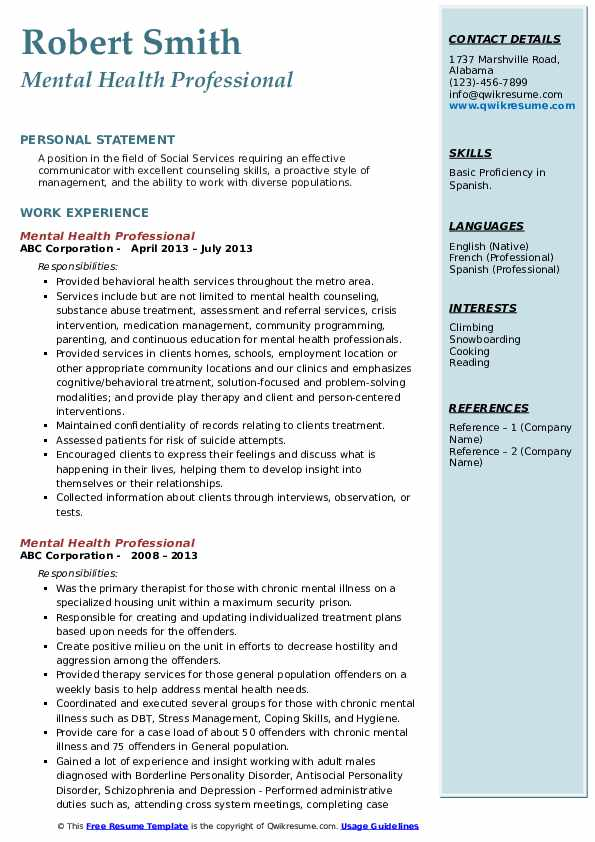 Example essay on environmental justice h1b resume samples
