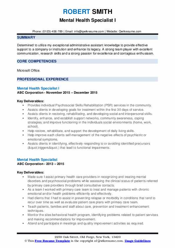 Mental Health Specialist I Resume Template