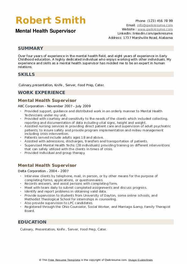 Mental Health Supervisor Resume example