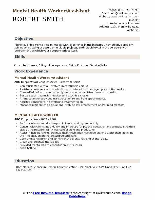 Mental Health Worker/Assistant Resume Sample