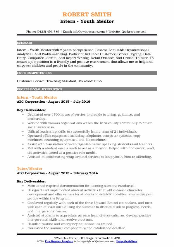 Intern - Youth Mentor Resume Template