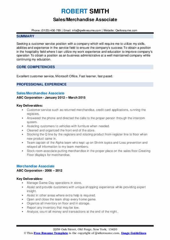 Sales/Merchandise Associate Resume Template