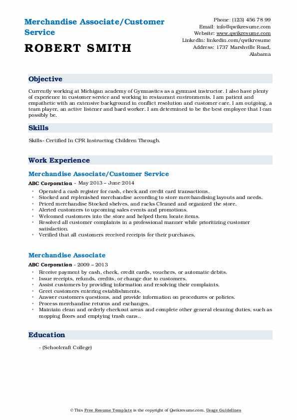 Merchandise Associate/Customer Service Resume Format