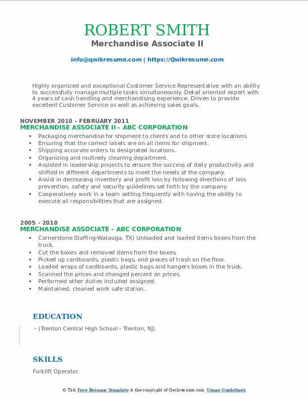 Merchandise Associate II Resume Model
