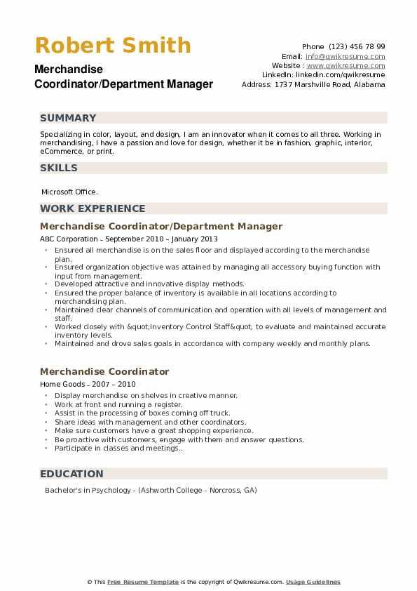Merchandise Coordinator/Department Manager Resume Model
