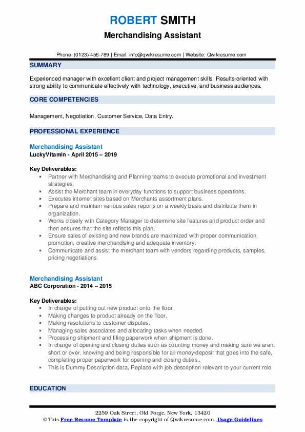 merchandising assistant resume samples