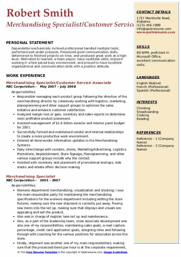 merchandising specialist resume samples