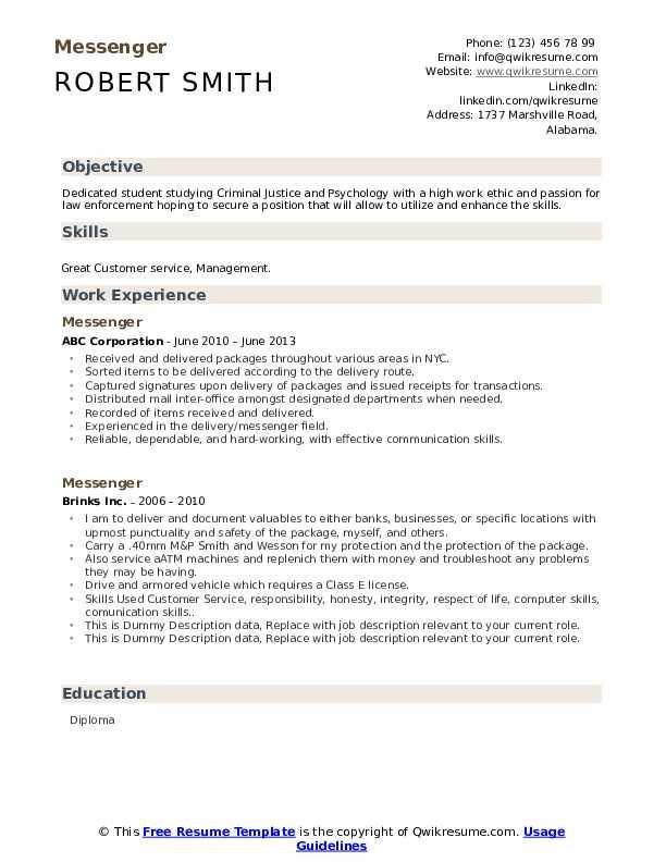 Messenger Resume example