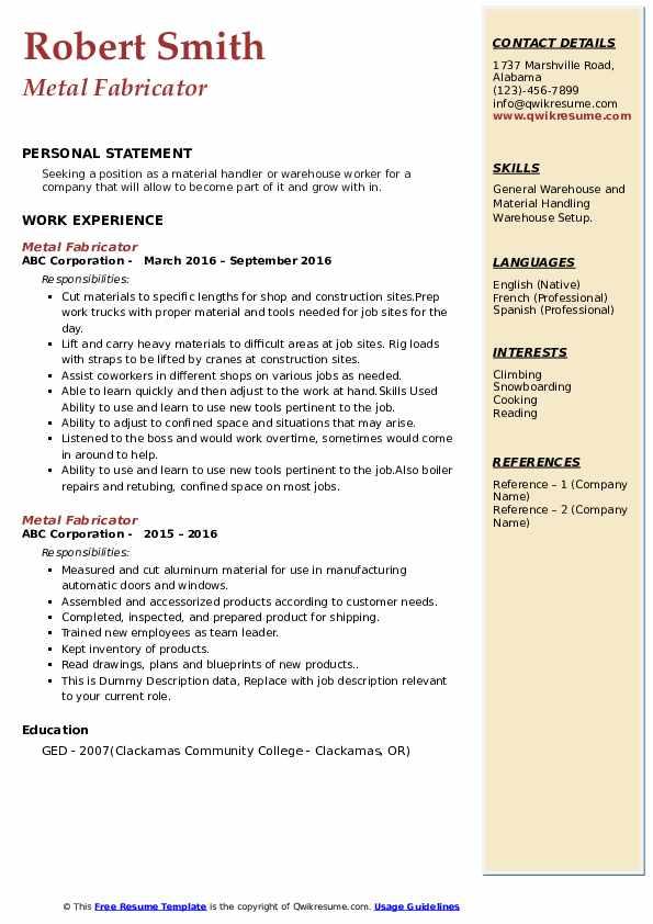 Metal Fabricator Resume example