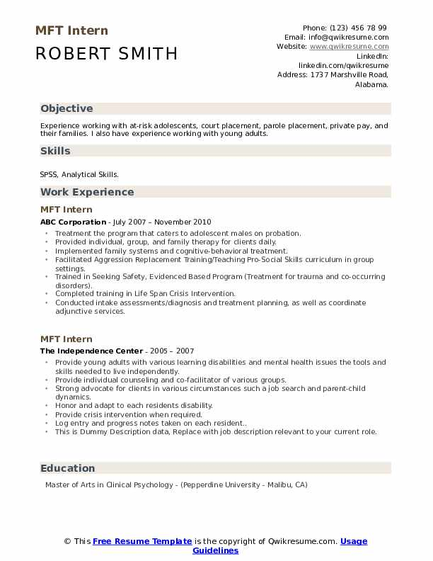 MFT Intern Resume example