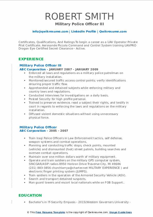 Military Police Officer III Resume Template