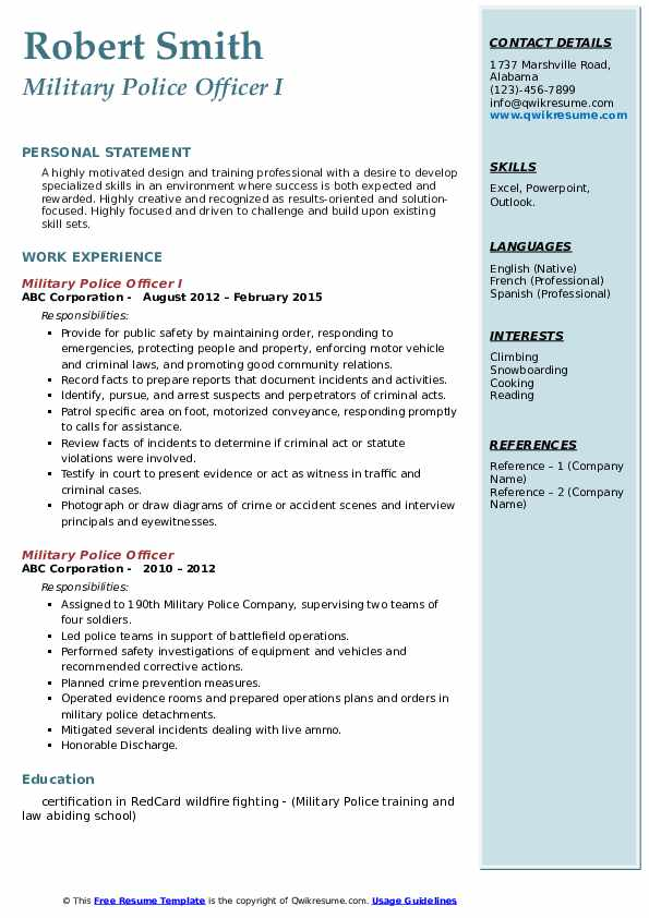 Military Police Officer I Resume Example